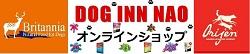 DOG INN NAO オンラインショップ